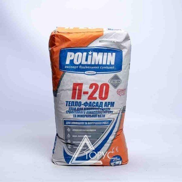 Клей для ППС П-20 Полимин (25кг)