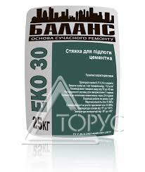 Стяжка ЕКО 30 цементная для пола (25кг)
