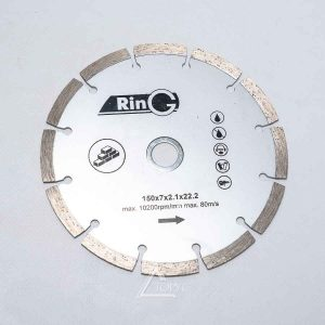 Алмазный диск Ring 125 (Сегмент)