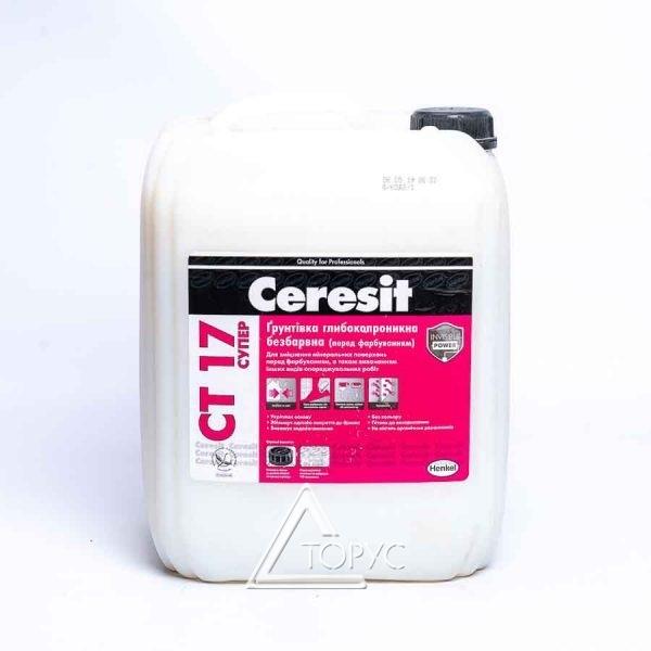 Ceresit (Церезит)