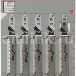 Полотно д/лобзика по металлу 101 АО (за 1шт)