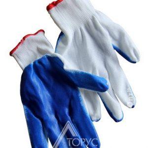 Перчатки стрейч синие/чёрные/серые Вампирка