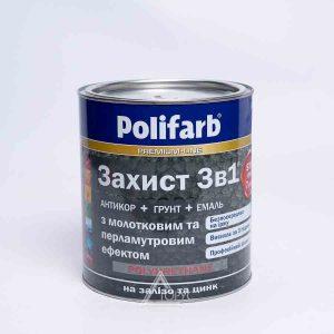 Молотковая эмаль 3 в 1 Антрацит 2,2кг