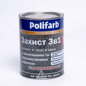 Молотковая эмаль 3 в 1 Антрацит 0,7кг