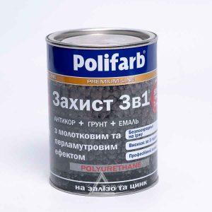 Молотковая эмаль 3 в 1 Коричн-шоколадный 2,2кг
