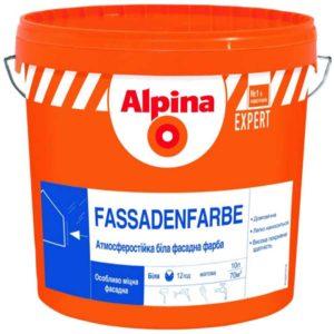 Краска Alpina EXPERT Fassadenfarbe (10л)